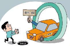 """""""0首付1成首付""""的汽车以租代售靠谱吗?会不会又是一个大坑?"""