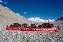 2020珠峰高程测量登顶成功,长城炮越野皮卡预售价16-20万元