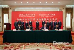 江淮汽车与大众汽车签署电动车深化合作意向书