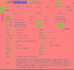 小鹏汽车成立汽车销售服务新公司 注资1000万人民币