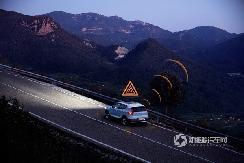 """依旧""""安全第一"""":沃尔沃新车型将限速180km/h"""