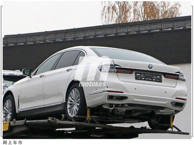 宝马M760Li V12引擎将停产 后续由纯电动车型取代-图10