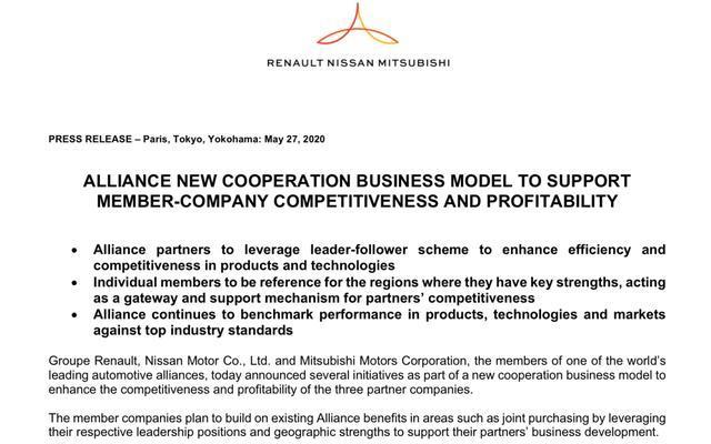 雷诺日产三菱联盟构造改革,全球市场分而治之