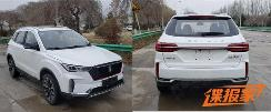 奔腾E01电动SUV7月上市 曝奔腾最新产品规划