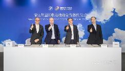 宝马牵手国网电动 扩大充电网络发力新能源之年