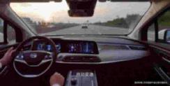 广汽发布Aion LX L3级自动驾驶实测视频 将于7月份正式开放 【图】