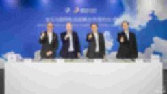 本土化战略再次提速,宝马300亿欧元投入电动化转型,iX3年内推出 【图】