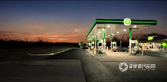 德国:所有加油站必须设置充电站