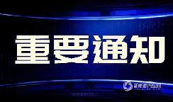 官宣!2020北京国际道路运输车辆展将于8月10日至12日举办