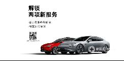 小鹏汽车推出动力电池终身质保及整车延保服务 延保政策可随车免费转让