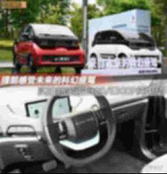 最实惠的中型纯电动SUV?全面体验威马EX6 Plus 【图】