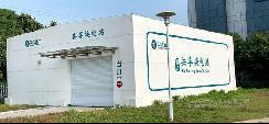 镇江建运世界首座多车型电动汽车共享换电站