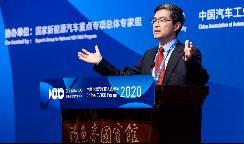欧阳明高院士:创新驱动发展,什么驱动创新