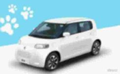 """或命名为""""欧拉猫"""",长城欧拉第三款纯电动车型官图首曝 【图】"""
