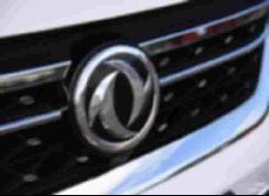东风h品牌7月底正式发布,首款车型或于2021年上市 【图】