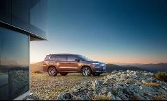 Jeep新款大指挥官上市 两种动力配置/售价23.98万起