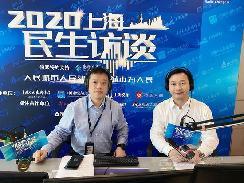 未来3年上海将新增10-20万个新能源车充电桩 充电和加油一样方便