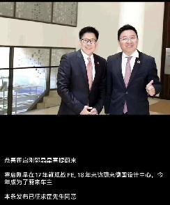 """霍启刚夫妇喜提ES8,""""合肥买蔚来补贴10万""""已辟谣"""
