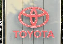 2月以来首次!丰田全球产能已于7月12日全部恢复
