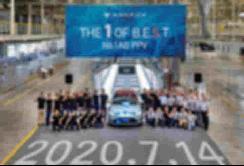 定位高性能智能电动车! 北汽新能源ARCFOX N61首台全工序车下线 【图】