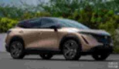 日产电动轿跑Ariya发布/奥迪e-tron S Sportback首发 【图】