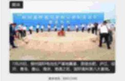 电观资讯:华晨宝马电池定点亿纬锂能 【图】