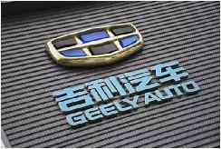 吉利入主华菱星马拟4.35亿拿下15.24%股权