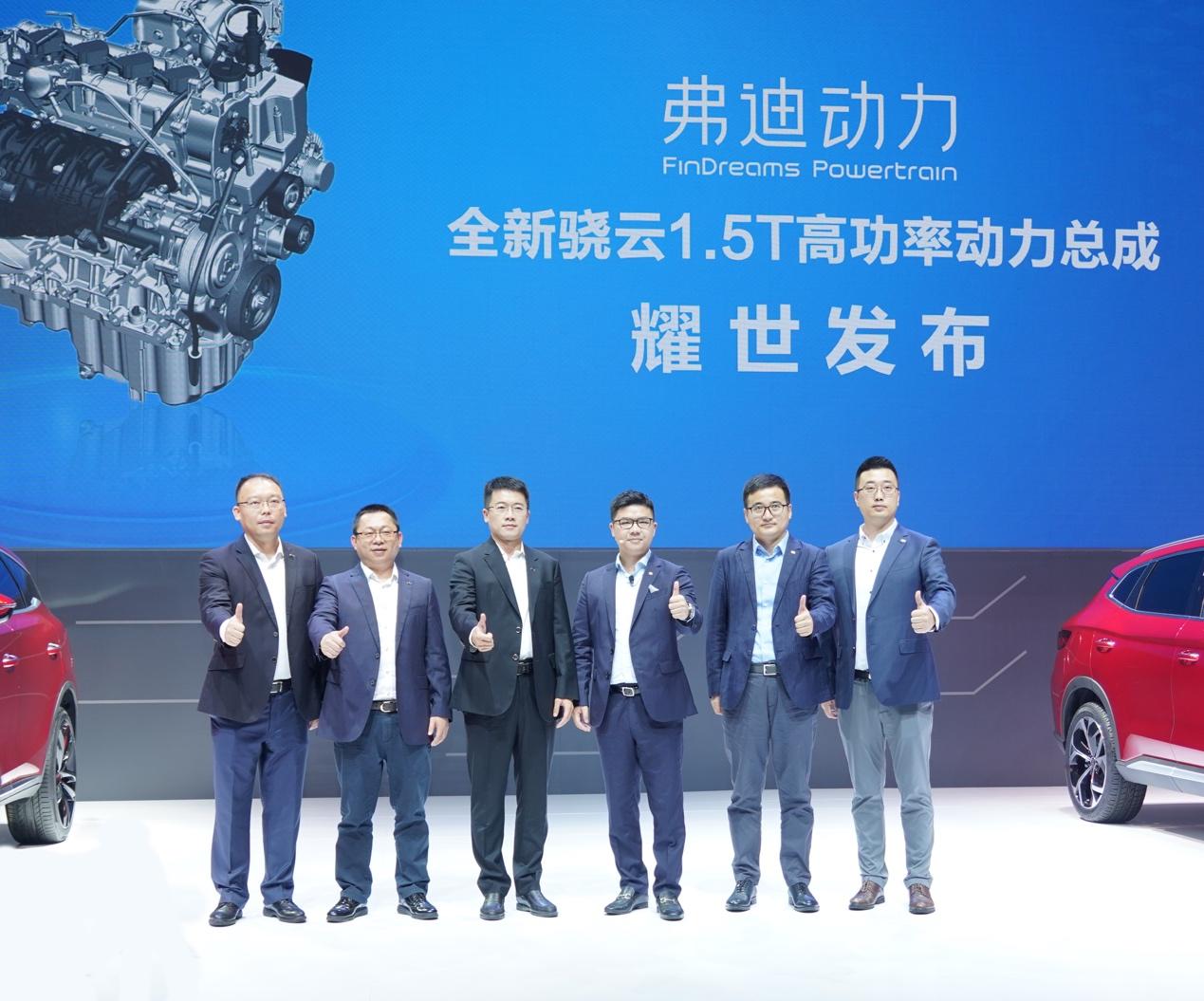 比亚迪发布骁云1.5TI高功率动力 将首搭9月上市的宋PLUS