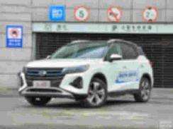 车载微信更便利 增程混动更经济 全新传祺GS4 PHEV车型分析导购 【图】