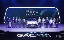 氢燃料电池车+石墨烯电池!广汽要发大招了?
