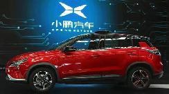 小鹏汽车计划8月赴美国上市 IPO规模至少为7亿美元
