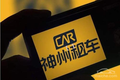 北京汽车,北京汽车