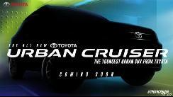 专攻印度市场 丰田携手铃木推出小型SUV