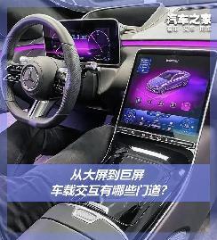 """2025年进纯电品牌前三,沉寂一年云度汽车凭啥""""二进宫""""?"""