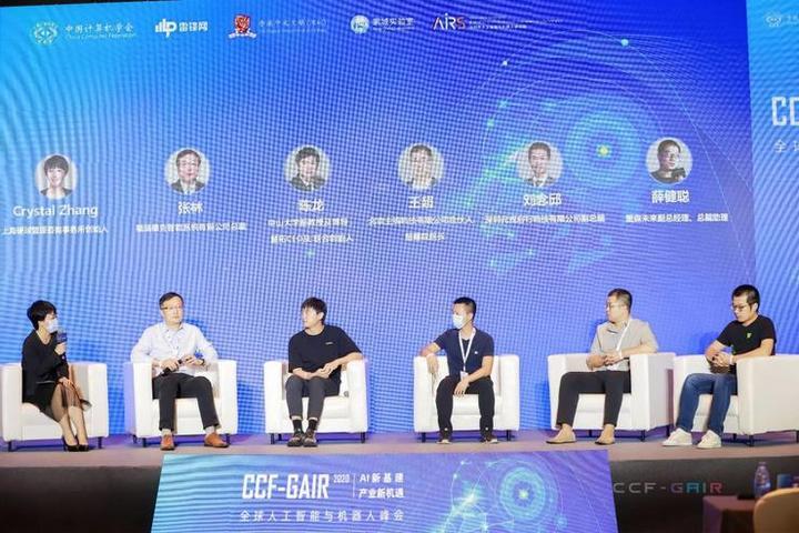单车智能VS车路协同:技术的能与不能、商用的克制与陷阱   CCF-GAIR 2020