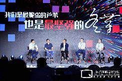 第十二届中国汽车蓝皮书论坛在武汉举行