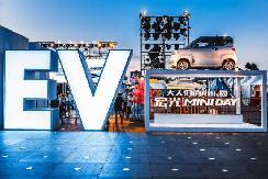 20天销量15000台,订单破5万,宏光MINI EV举办主题派对