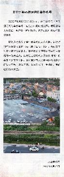 宁波停车场几台e5同时烧燃 比亚迪回应:很可能是人为纵火