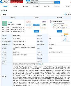 小鹏成立全资子公司 为完善服务体系