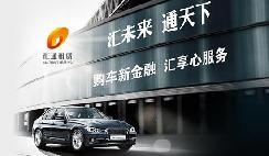 经销商至暗时刻 广汇汽车净利暴跌6成负债900亿