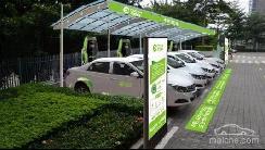 发力新能源 北京已累计推广纯电动车超35万辆