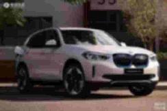 全球唯一生产基地 国产宝马 iX3纯电动SUV首发 【图】