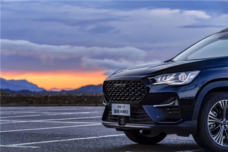 京北古道观星之旅!试驾全新一代捷途X90影院级大SUV