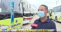 超20万个充电桩撑起北京充电地图