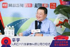 辛宇:日产品牌焕新背后是强大的技术支撑