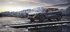 北京车展丨Vision V概念车亮相,长安汽车再推品牌焕新