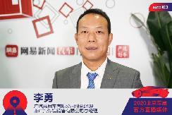 李勇:广汽传祺M8表现优异 市场预期月均超五千台