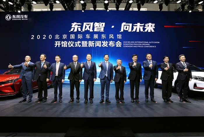 北京车展,北京,东风,自动驾驶