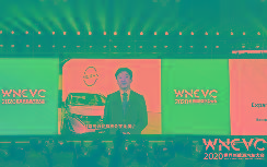 WNEVC 2020 | 日产汽车中畔邦雄:日产汽车的电动化拓展