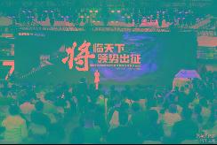 福田皮卡大将军亮相北京车展预售12.98万元起 引领国潮皮卡文化